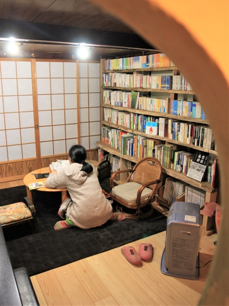 roomLibrary